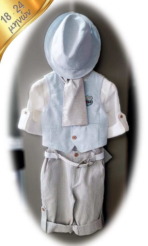 86770994b3cf Ρούχα βάπτισης για αγόρι Ρούχα βάπτισης για αγόρι ...